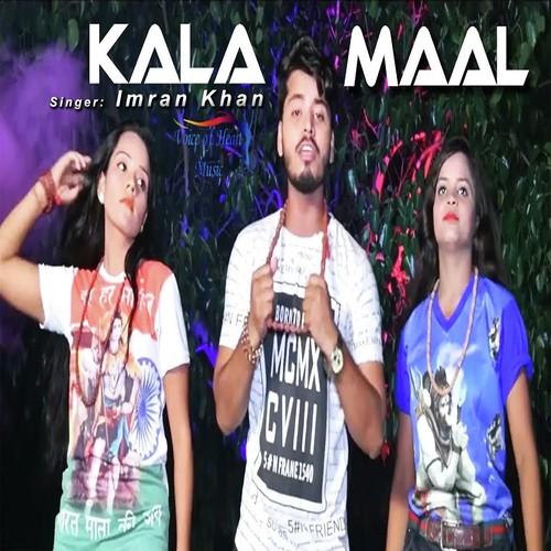 Listen to Kala Maal Songs by Imran Khan - Download Kala Maal