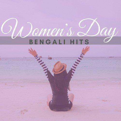 Women's Day Bengali Hits