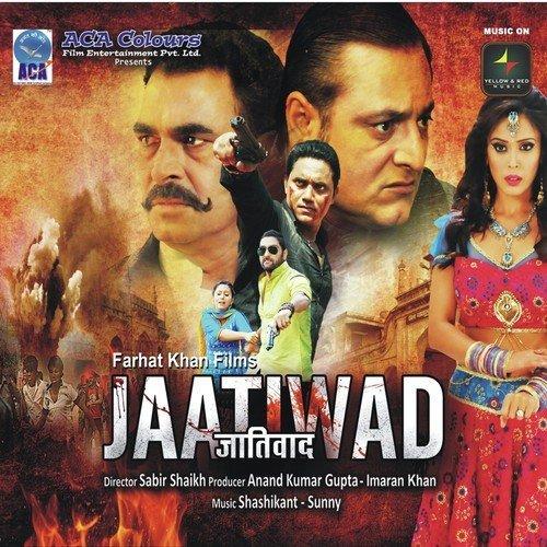 jaatiwad movie
