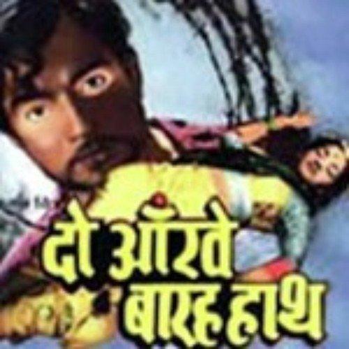 Do aankhen barah haath official trailer govinda & rupali.