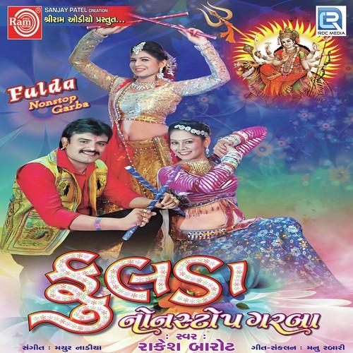 Rakesh Barot 2018 2: Ho Raj Mane Lagyo Kasumbino Rang Song