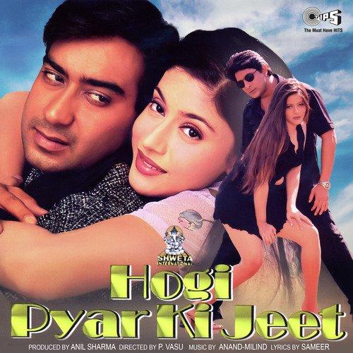 Hogi Pyar Ki Jeet