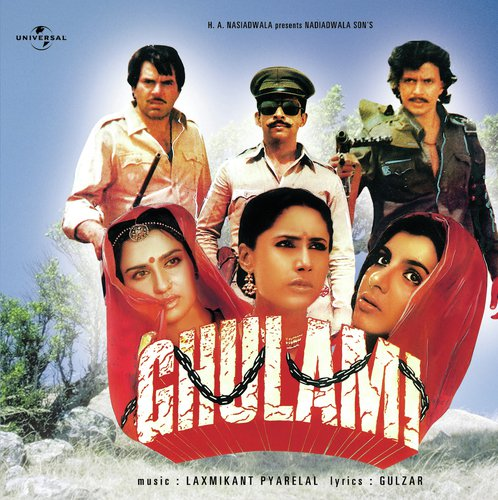 Dialogues (Ghulami): Ranjit Ko Chhithi (Ghulami / Soundtrack Version)