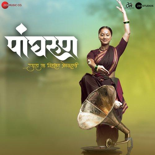 Panghrun