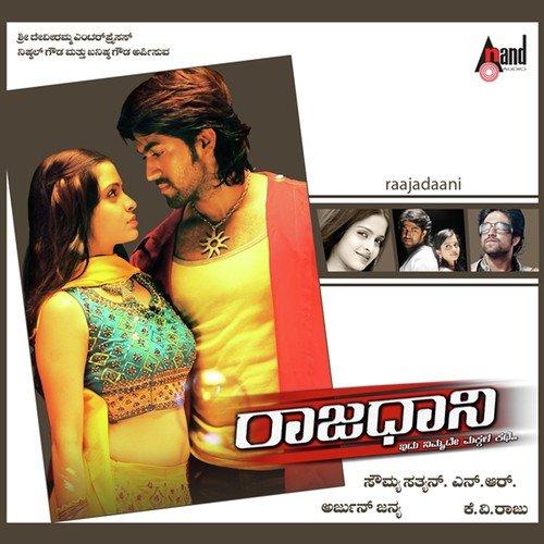 Drama kannada mp3 songs download free music downloads