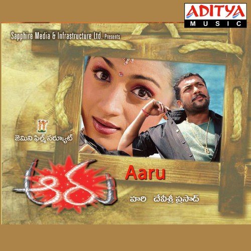 Hrudayam anu (female) (full song) aaru download or listen free.