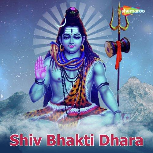 Shiv Bhakti Dhara