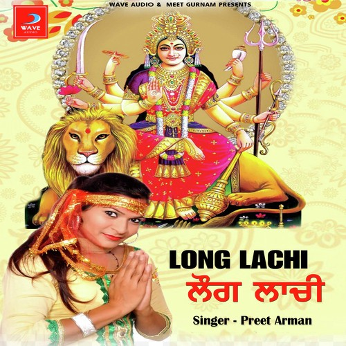 Long Lachi Song: Listen To Long Lachi Songs By Preet Arman