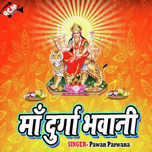 Pawan Parwana