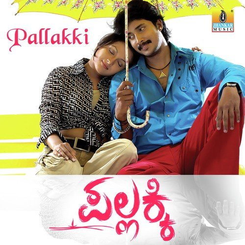 O Priya (Female) Song - Download Pallakki Song Online Only