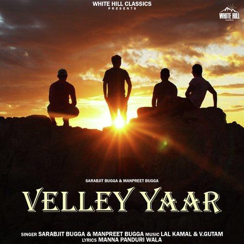 Velley Yaar