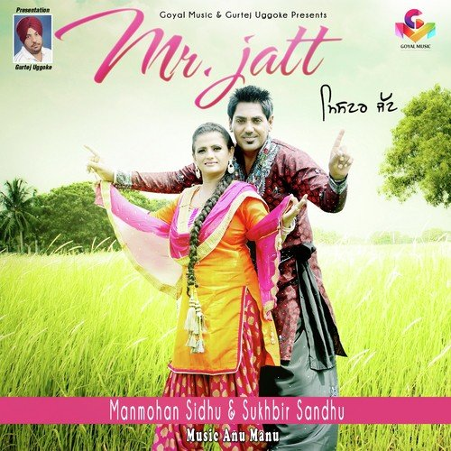 Download Song Pehli Mulakaat Mr Jatt: Manmohan Sidhu, Sukhbir Sandhu, Anu-Manu