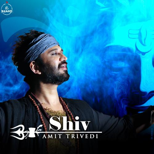 Shiv (From Songs of Faith)