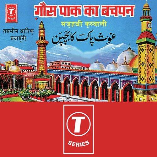 Ghous pak ka bachpan sohanlal haji tasleem aarif aarif khan ghous pak ka bachpan songs altavistaventures Image collections