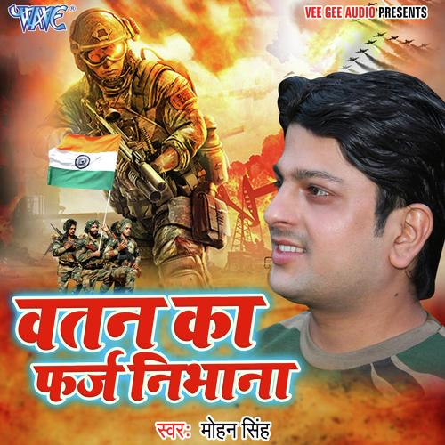 Watan Ka Farz Nibhana Song - Download Watan Ka Farz Nibhana Song