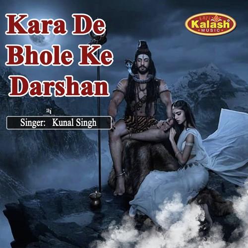 Listen to Kara De Bhole Ke Darshan Songs by Kunal Singh