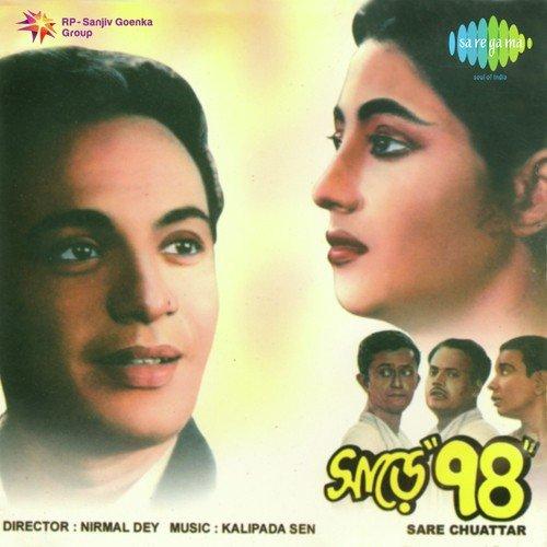 Bengali film sare chuattar download by sacallora issuu.
