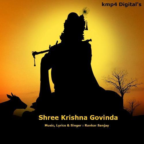 Shree Krishna Govinda