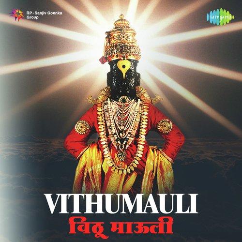 Vithala Samacharan Tujhe Dharite