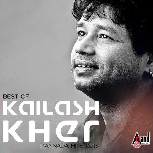 Kailash kher songs, kailash kher hits, download kailash kher mp3.