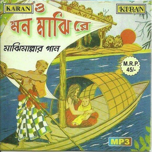 Rathindra Nath Roy