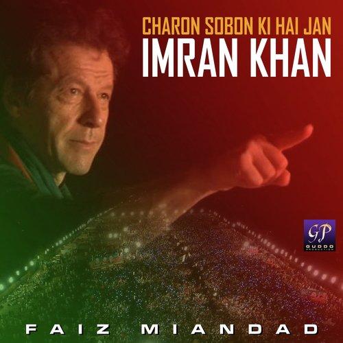 Listen to Charon Sobon Ki Hai Jan Imran Khan Songs by