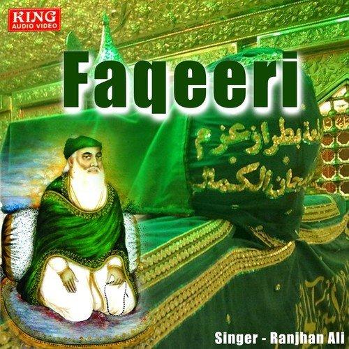 Mera Peer (Full Song) - Ranjhan Ali - Download or Listen