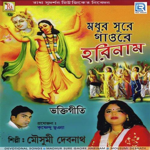 Brindaban Mathura Chalo