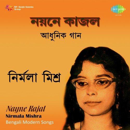 Phula Phutii Mahakilago by Nirmala Mishra on Amazon Music