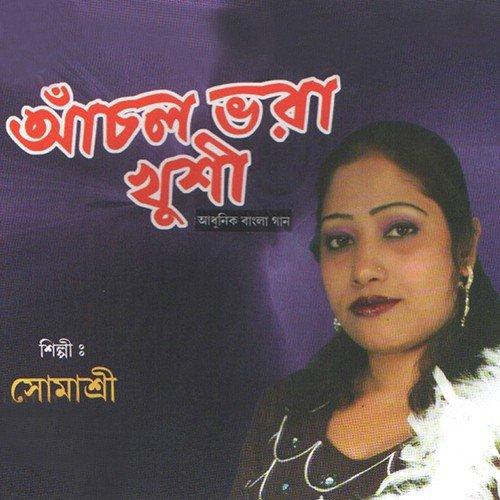 Somashree