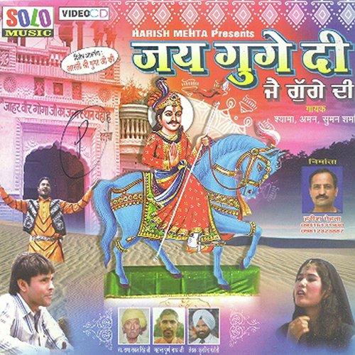 Jaharveer Baba Mainu Charna