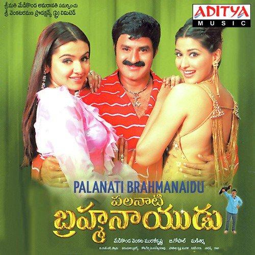 palnati simham telugu movie mp3 songs
