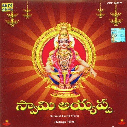 ayyappa telugu songs mp3 free download 2013