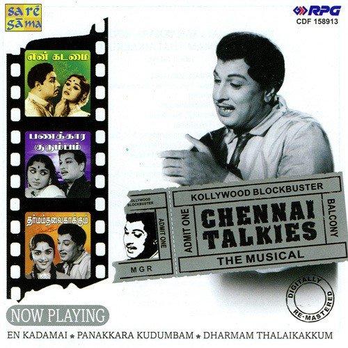 Dharmam Thalai Kaakkum Song Download From En Kadamai Panakkara