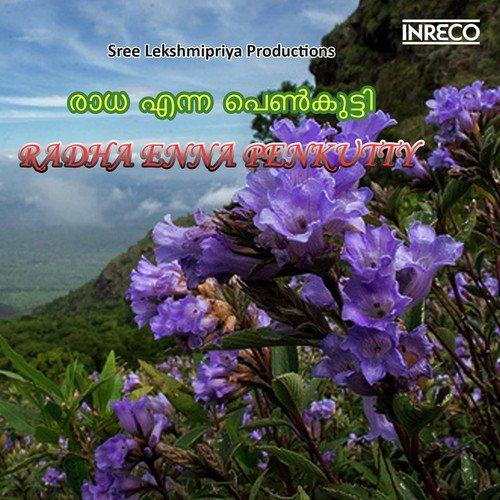Kizhakkan pathrose malayalam mp3 free download.