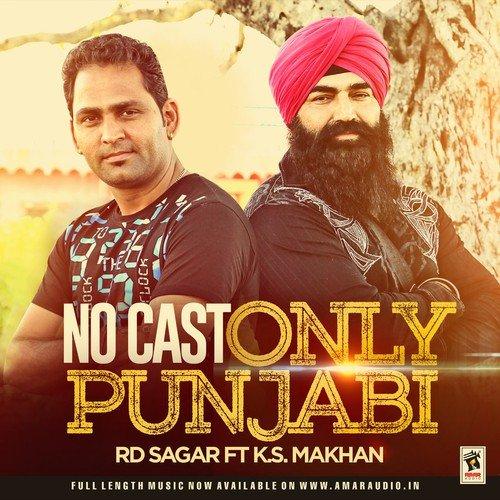 Download Full Panjabi Song Sakhiyaan: No Cast Only Punjabi (Full Song)
