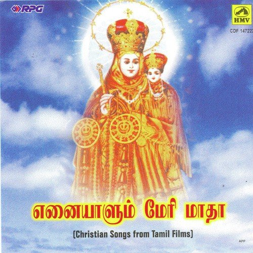 Velankanni matha mp3 download.