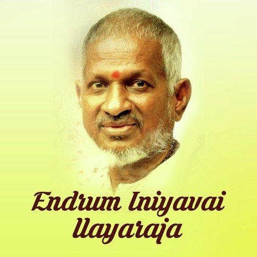 Oru maina song | uzhaippali tamil movie song | rajinikanth | roja.