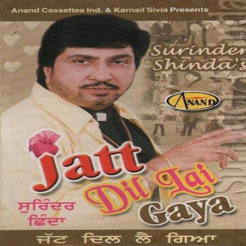 Lai Lai Lay Song Naa Song Download: Jatt Dil Lai Gaya By Surinder Shinda