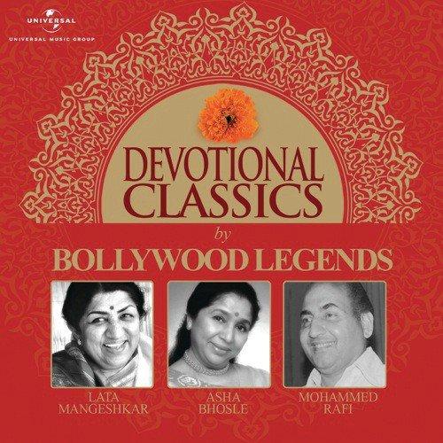 free download song shri ramchandra kripalu bhajman