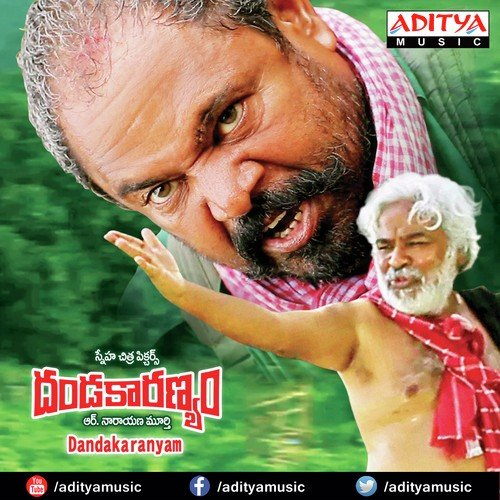 cheemala dandu full movie telugu download