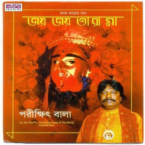 Parikshit Bala