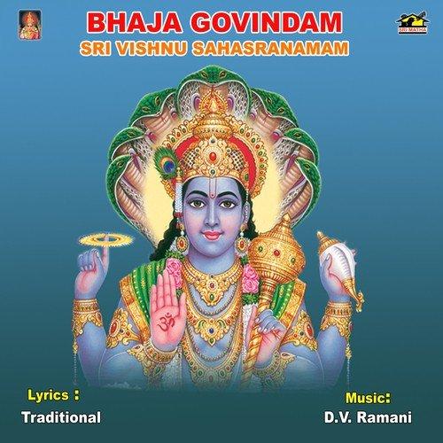 Bhaja Govindam Bhaja Govindam Song Video Music Download