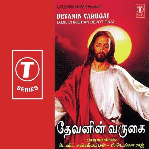 nayagan songs download