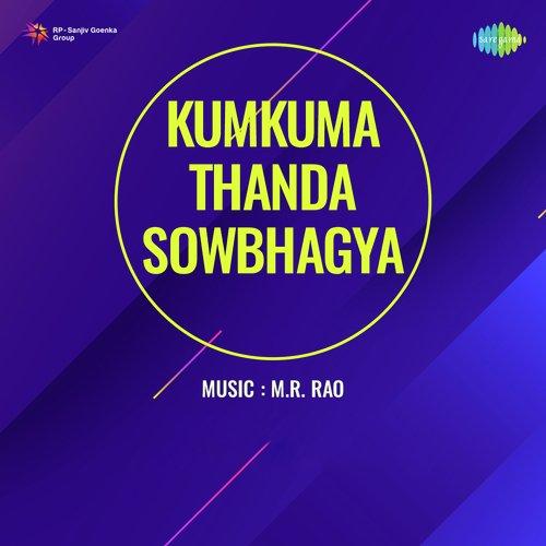 Kumkuma Thanda Sowbhagya