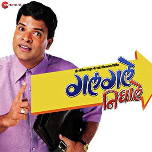 Ashok Patki