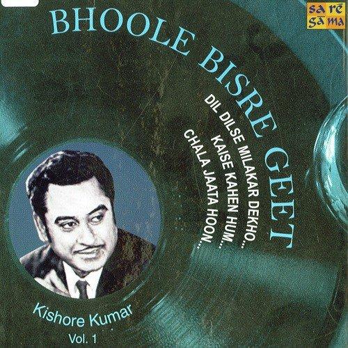Ek ritu aaye ek ritu jaye by kishore kumar on amazon music.