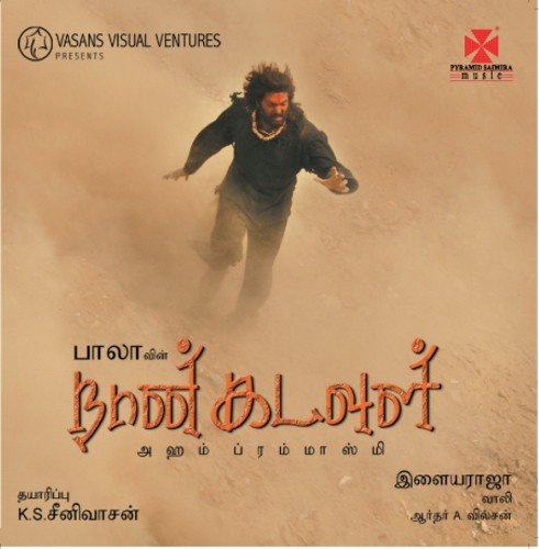 Om Shiva Hom Song - Download Naan Kadavul Song Online Only