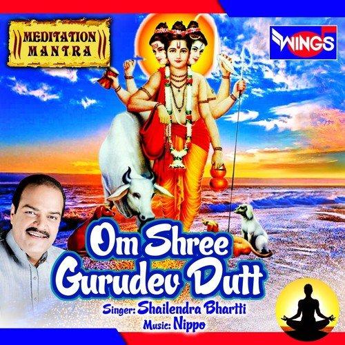 Shri gurudev datta songs download: shri gurudev datta mp3 marathi.