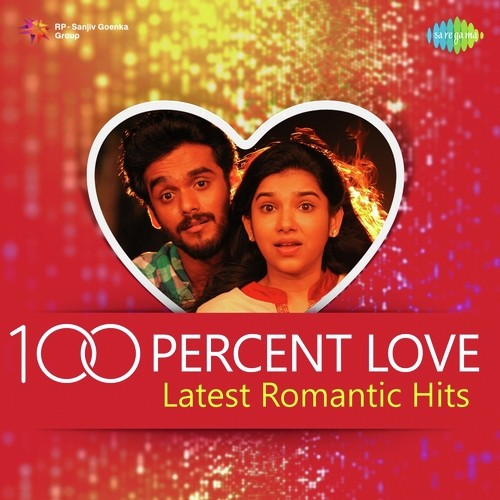 love tamil new songs download